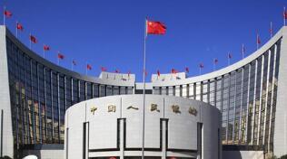 央行:加强信用评级统一管理 推荐债券市场互联互通