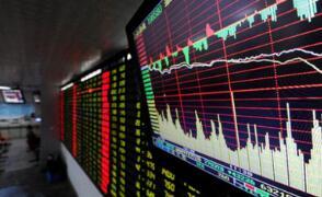 一药网母公司周三登陆纳斯达克 股价高开低走收跌1.43%