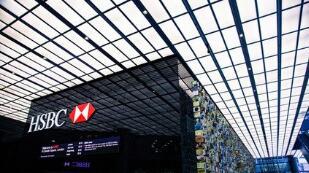 汇丰银行本月第二次调升存款利率    香港银行业新一轮加息序幕将全面拉开