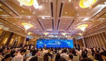 2018中国企业价值论坛:敦信控股相邀孙立坚、宋敏教授聚焦企业发展
