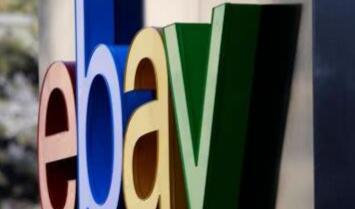 eBay指控亚马逊员工通过非法渠道招揽其平台商家