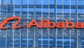 """阿里巴巴提交允许""""行政干预""""的区块链专利申请"""