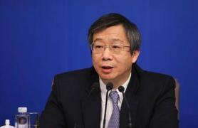 中国人民银行行长易纲会见国际货币基金组织总裁拉加德