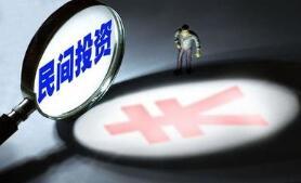 快讯:乐视网资金依然很紧张  达安基因保利润策略遭问询