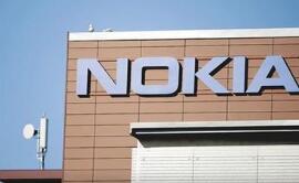 诺基亚宣布未来两年将裁员数千人