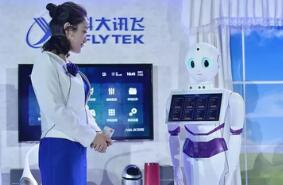科大讯飞:翻译机销售额超过其他翻译机总和的两倍以上
