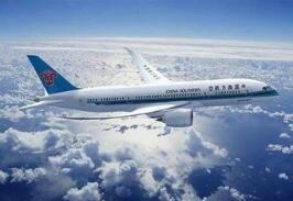 民航局拟批准南方航空雄安公司筹建