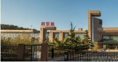 工信部、广东省政府等签战略合作协议 共同推进安全产业发展