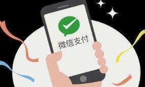 腾讯拟削减微信支付香港补贴 在港试推手机订餐