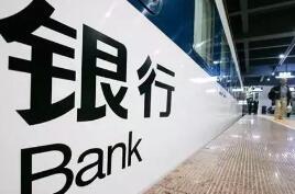 全国首套房贷款利率连续22月上涨 北京二手房市场依旧疲软