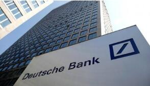 德意志银行据悉卷入丹斯克银行洗钱丑闻