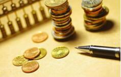 12月6日,人民币兑美元汇率中间价报6.8599