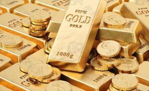 黄金期货价格周二收盘下跌,连续第二个交易日走低