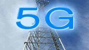 工信部:5G基站不得对同频及邻频段无线电台产生有害干扰