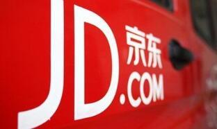 京东宣布今年第四次架构大调整  设CEO办公室  拼购业务部