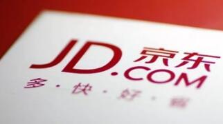 京东未来12个月将回购至多10亿美元股票