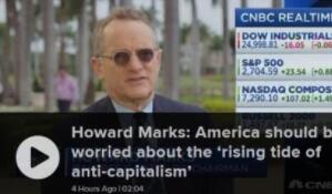 """顶级富豪:美国应该担心""""反资本主义浪潮"""""""