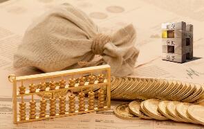 央行1月信贷数据公布在即 机构预测或创新高至3万亿