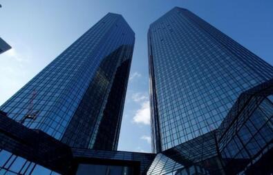 外媒:德国政府正在积极促成其与德国商业银行的合并
