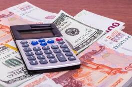 2月份主要金融数据缘何有所放缓?