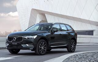 沃尔沃预计到2025年电动汽车的利润将与传统汽车持平