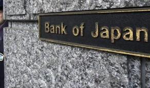 前央行官员:日央行新通胀预测料为黑田东彦任内最低