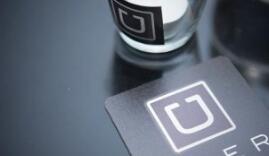 Uber周五上市:美IPO市场将迎2015年来最忙一周