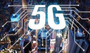 中国电信:积极探索和推进5G网络共建共享 降低网络建设和运维成本