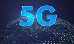 绍兴打造5G工业应用先行区示范区