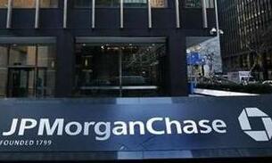 摩根大通青睐高收益的新兴市场货币 看空美元