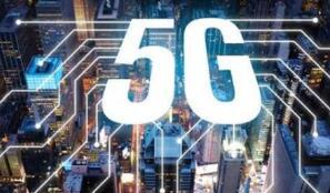爱立信携手沃达丰在伦敦推出5G商用网络