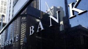 银行业协会副秘书长:银行理财具有规模稳定、个人理财为主等四大特点