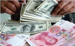 央行:建立完善金融服务乡村振兴的市场体系