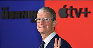 苹果第四季度营收640.4亿美元,同比上涨1.8%