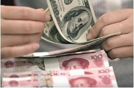 京汉股份:1.97亿元出售简阳京新51%股权