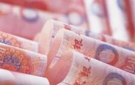 央行副行长陈雨露:推动货币直达市场主体 避免出现套利行为