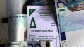 希腊报税期限或延后15天 仍有230万纳税人未申报