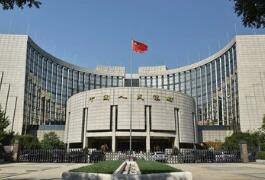 央行就《银行业存存款类金融机构绿色金融业绩评价方案》征求意见