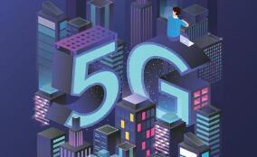 物联网应用场景向纵深拓展 激发无线通信模组行业提速